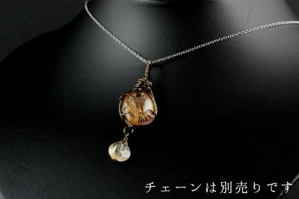 ワイヤーペンダントトップ 〜インぺリアルトパーズ〜
