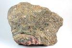 レオパードスキンジャスパー 原石 磨き 110g