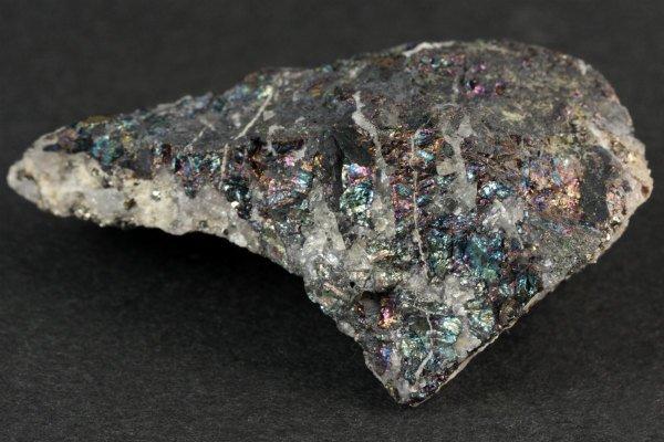 キャルコパイライト(黄銅鉱) 原石 121g