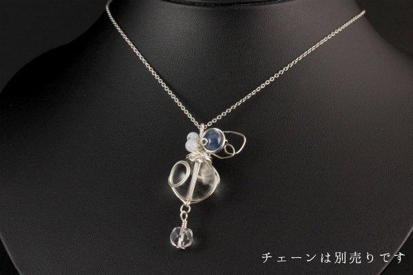 ワイヤーペンダントトップ 〜水晶〜