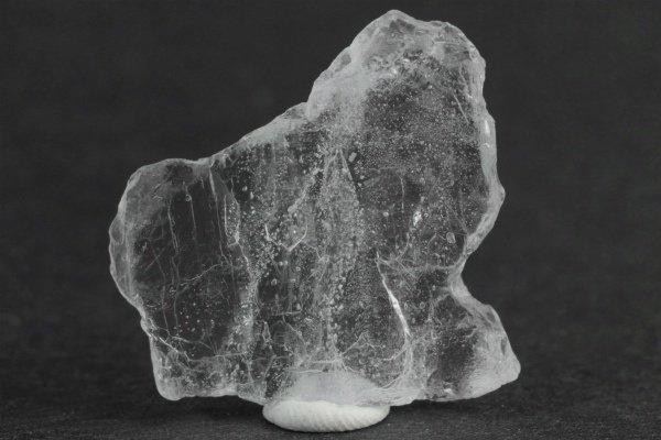 ブルートパーズ 結晶 4.6g