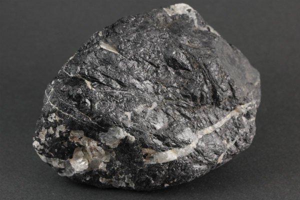ブラックトルマリン 原石 258g
