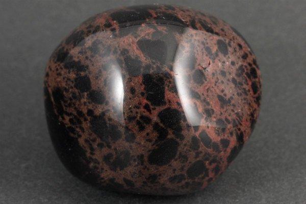十勝石 (オブシディアン) 原石 磨き 470g