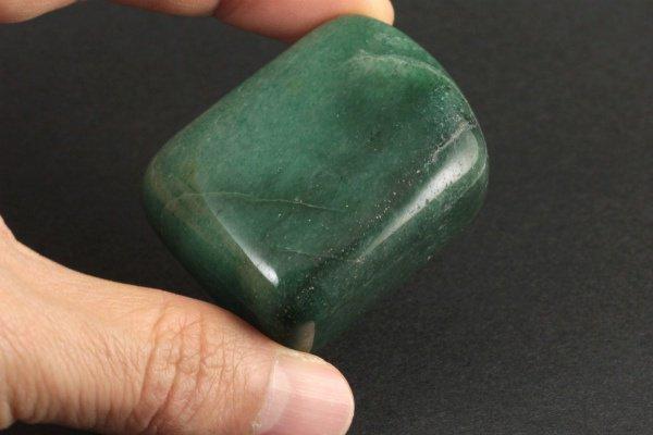 アベンチュリン 原石 磨き 59g