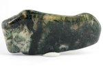 モスアゲート 原石 磨き 408g