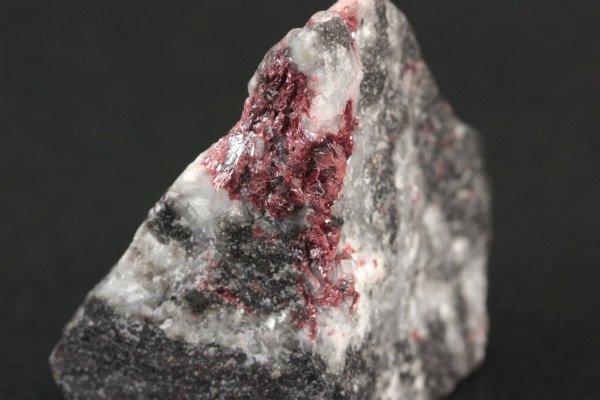 シナバー 原石 結晶 81g