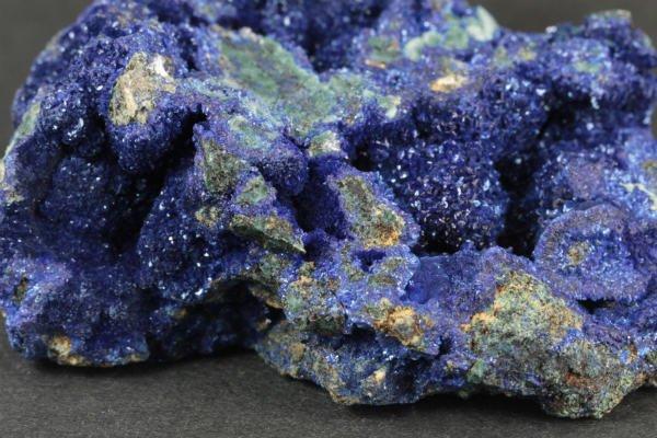アズライト (藍銅鉱) 原石 233g
