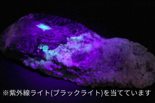 蛭川産黒水晶 原石 857g