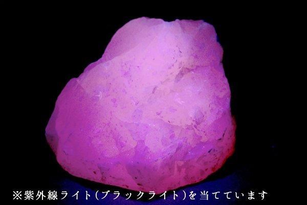 ゴールドカルサイト 原石 81g
