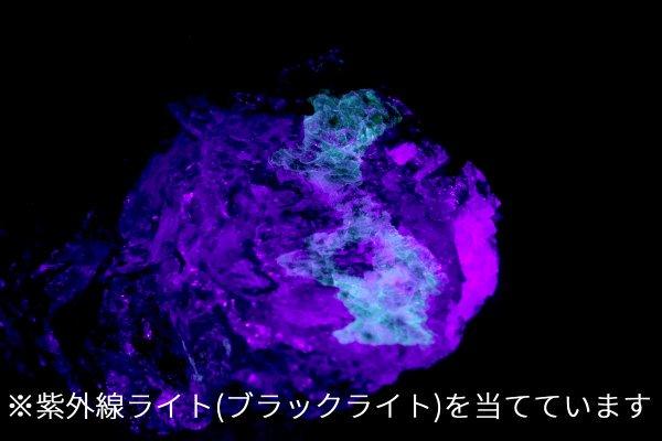 蛭川産黒水晶 原石 256g