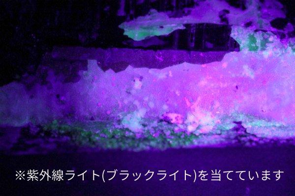 蛭川産黒水晶 原石 235g