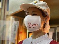 ブエノマスク(マスクのみ購入)
