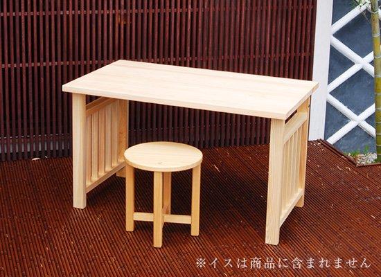 大人の机(130cm)