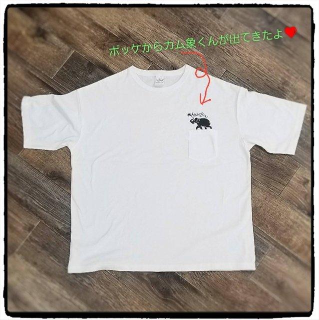 カム象祝★50'sビッグシルエットTシャツ