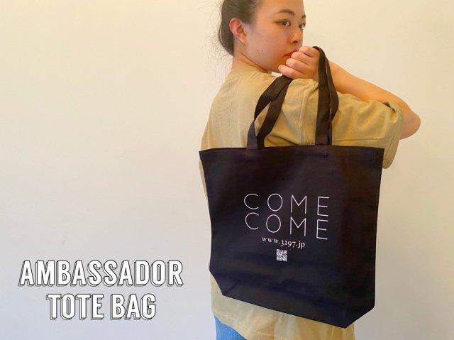 Ambassador トートバッグ