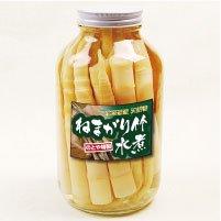 No.0104 旬の山菜ねまがり竹水煮!250...