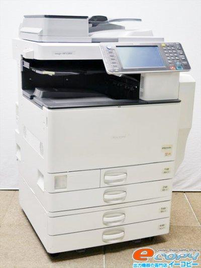 売り切れ/中古カラーコピー機RICHO(リコー)imagioMP C2802