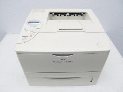 中古プリンター NEC MultiWriter5400N 型番:PR-L5400N A4 モノクロ USB LAN パラレル