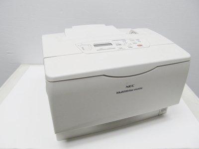 ☆売切れ☆中古A3プリンターNEC MultiWriter8400N 型番:PR-L8400N 中古プリンター/中古モノクロプリンター/中古レーザープリン…