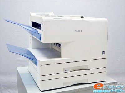 中古業務用FAXCanonCanofaxL4800