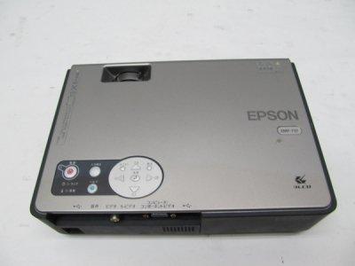 ☆売切れ☆中古プロジェクター ランプ時間1024(H) EPSON(エプソン) EMP-737