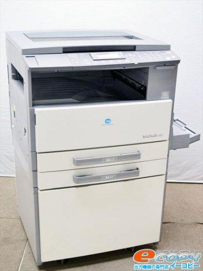 中古A3コピー機/モノクロコピー機/KONICA MINOLTA(コニカミノルタ) bizhub163/19465枚/正常動作品