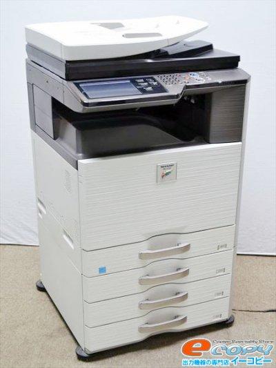 中古A3カラーコピー機/中古A3カラー複合機/SHARP(シャープ)  MX-2310F/コピー/FAX/プリンタ/スキャナ