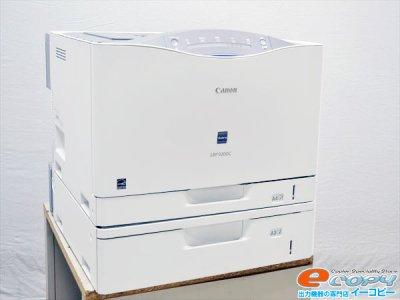 ☆売切れ☆中古A3カラーレーザープリンター/Canon(キヤノン) Satera LBP9200C/カウンタ22947