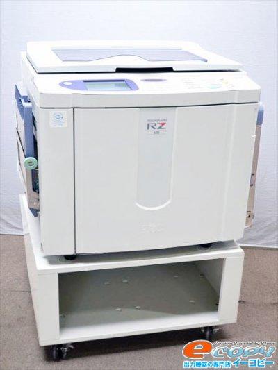 中古印刷機/中古輪転機/RISO(理想科学) RISOGRAPH(リソグラフ) RZ530/業務用印刷機