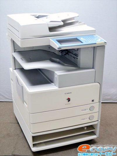 中古A3コピー機/中古A3複合機/Canon(キャノン) imageRUNNER iR3225F/46603枚/コピー/FAX/プリンタ/スキャナ/ペーパーレスFAX可能/Send拡張キット…