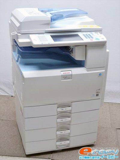 中古A3コピー機/複合機/正常動作品/RICHO(リコー) imagio MP C1800/コピー/FAX/プリンタ/スキャナ/4段カセット…