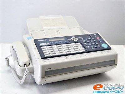 中古業務用FAX/感熱紙ファックス/Panasonic/パナソニック Panafax UF-B300