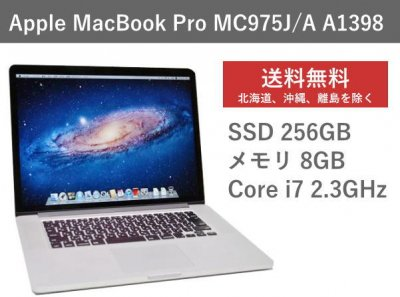 中古Mac/Apple/アップル MacBook Pro Retina 15inch Mid-2012 MC975J/A A1398/Mac OS X/SSD256G/メモリ8G/Core …