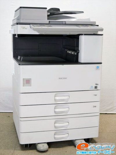 中古A3コピー機/中古A3複合機/正常動作品 RICOH/リコー/imagio MP 2552 コピー/FAX/自動両面可能