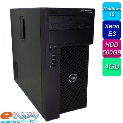 中古パソコン DELL/デル PRECISION T165...