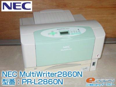 ☆売切れ☆中古A3プリンター/NEC MultiWriter2860N/型番:PR-L2860N トナー無