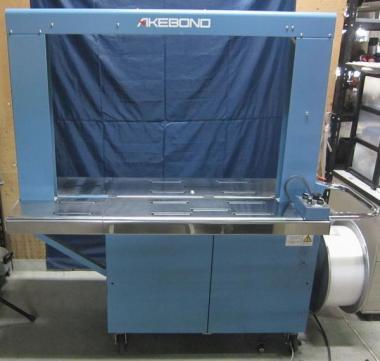 ハイスピード型自動梱包機 AKEBONOニチロ工業 KS-710