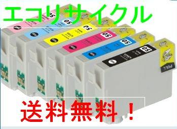 ☆売切れ☆EPSON エプソン IC6CL50 6色セット互換インク銀行振込、クレジットのご注文は送料無料!