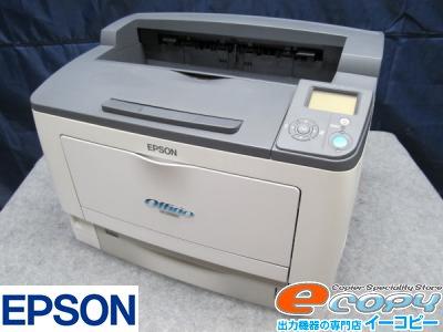 【3か月保証】EPSONプリンター中古プリンター/モノクロA3モノクロプリンター エプソン LP-S3500