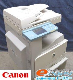 新品トナー付Canon(キャノン)Satera MF7330カウンタ 76048