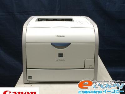 カラープリンターCanon LBP7200CN中古プリンターカウンタ11923枚