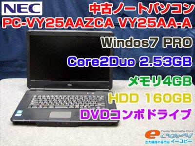 中古ノートパソコンNEC VersaProPC-VY25AAZCAVY25AA-A 送料無料