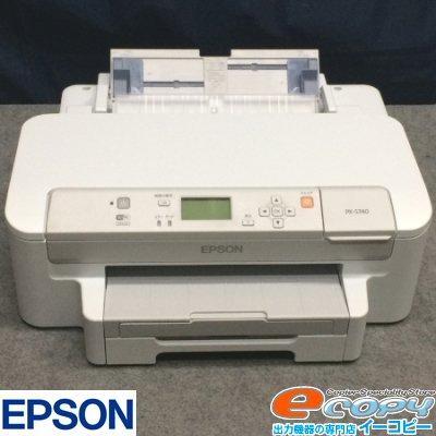中古プリンターエプソン(EPSON)PX-S740インクジェット