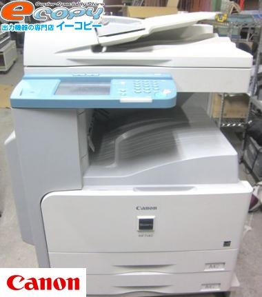 中古コピー機Canon(キャノン)Satera MF7330カウンタ230034