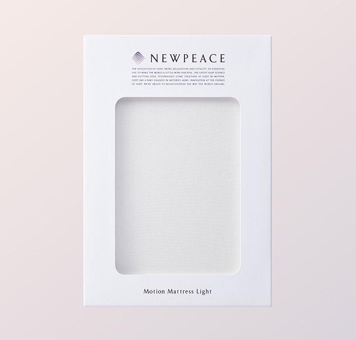 ニューピース アウターカバー モーションマットレス ライト シングル