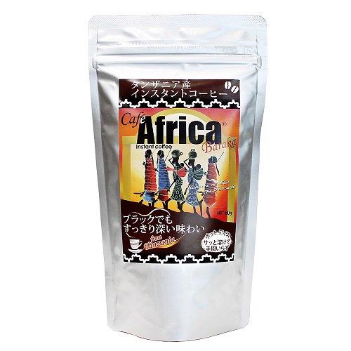 【10周年記念リニューアル】カフェアフリカ・バラカタンザニアの極上インスタントコーヒースタンドパック80gタイプスイーツ作りに…