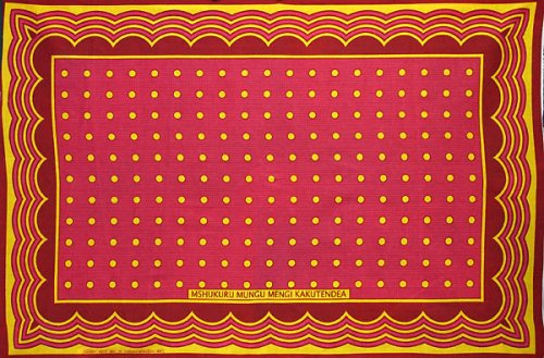 人気柄限定再入荷!アフリカの布カンガ 60~神様の御計らいに感謝(ピンク×黄)