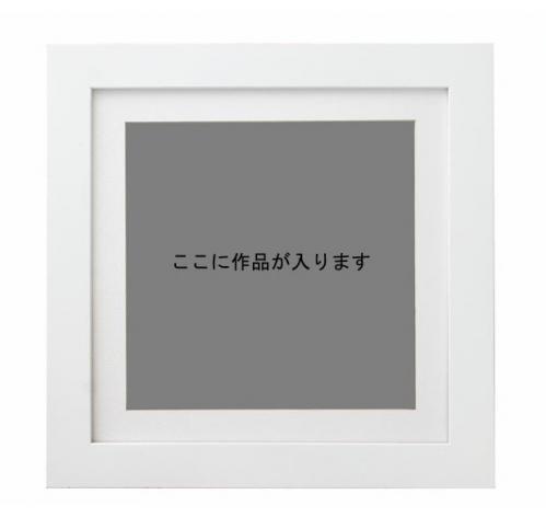 額装 Sサイズ木製(白枠&白マット)原画を額装いたします