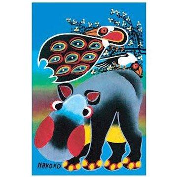 会員10%OFF!ティンガティンガ ポストカード4『真っ赤なほっぺのカバ』by Nakoko
