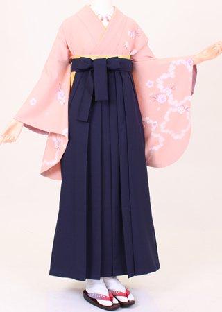 卒業式 袴 レンタル【着物・袴セット】S143/H012 kansaiピンク桜/紺無地
